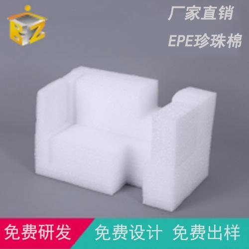 厂家直销EPE珍珠棉