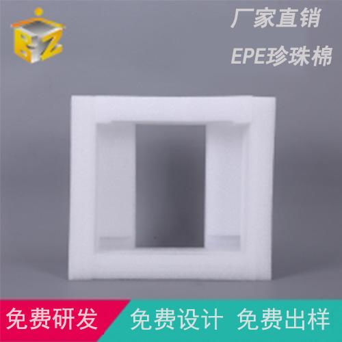 吴江EPE