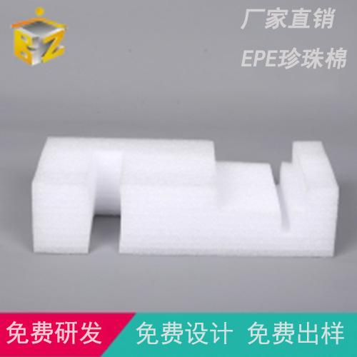 吴江EPE珍珠棉