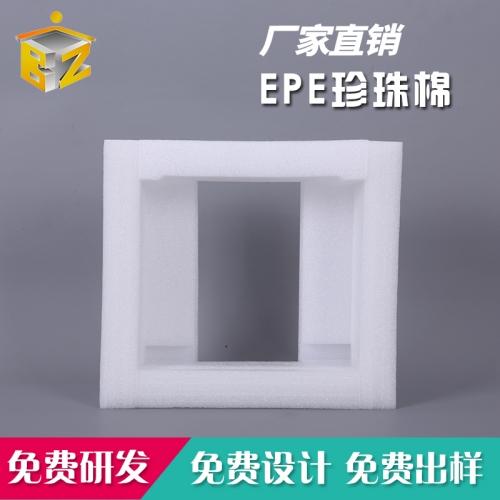 天津EPE