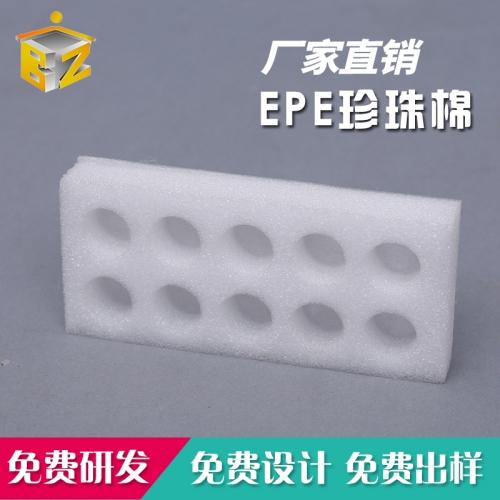 天津异型EPE