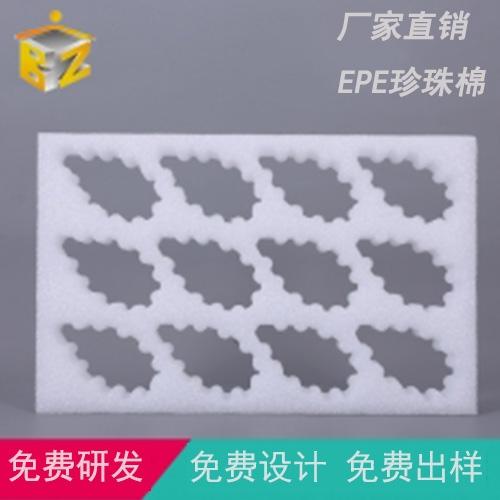 昆山EPE珍珠棉